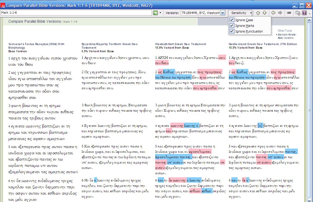 comparing greek nt manuscripts